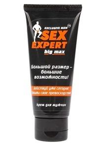 """Крем для мужчин """"Big Max"""" серии Sex Expert, 50 гр"""