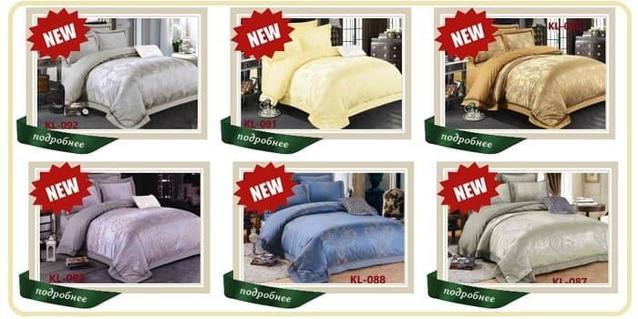 Комплекты постельного белья Retrouyt из сатин-жаккарда