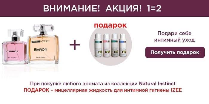 Получить интимный подарок от магазина shikkra.ru