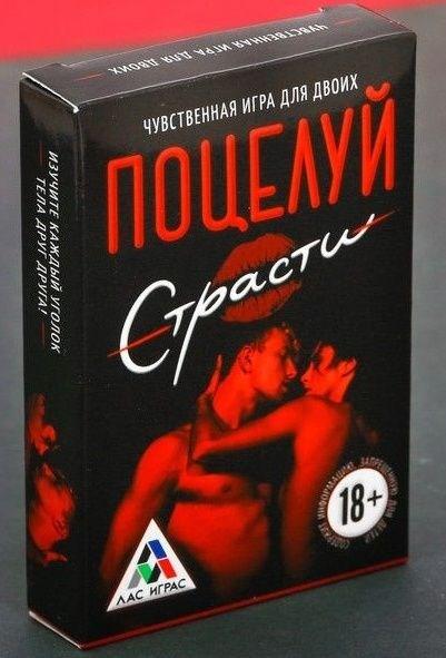Эротическая игра для двоих  Поцелуй страсти  - фото 267682