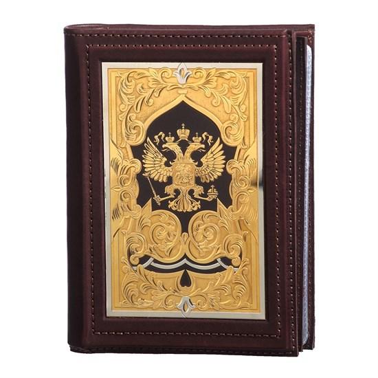 Обложка для документов «Россия Златоглавая» с накладкой из Златоуста (никель, золото 999 пробы)