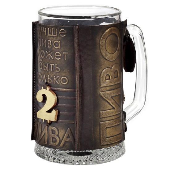 """Кожаный футляр с пивным бокалом """"Два пива"""""""