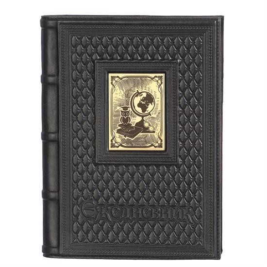 """Кожаный ежедневник А5 """"Учителю-2"""" с накладкой покрытой золотом 999 пробы"""