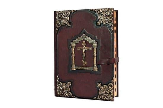 """Книга """"Библия большая с литьем"""" в кожаном переплете"""