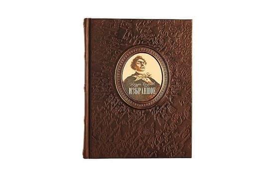 Подарочное издание «Козьма Прутков. Избранное» в кожаном переплете