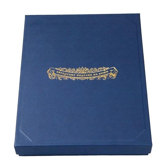 Подарочная упаковка для книг (коробка) 22х28х4,2, цвет синий