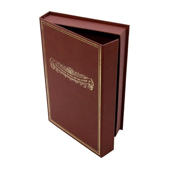 Подарочная упаковка (коробка) 25,5х15, цвет коричневый