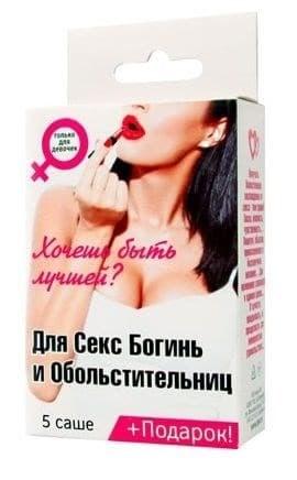 """Набор любрикантов """"Для Секс Богинь и Обольстительниц"""" (5 саше + подарок)"""