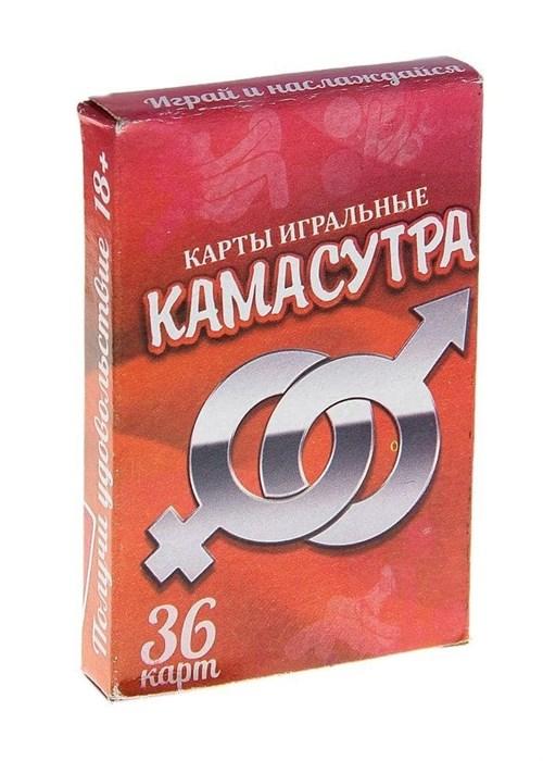 """Карты игральные """"Камасутра"""" - фото 44388"""