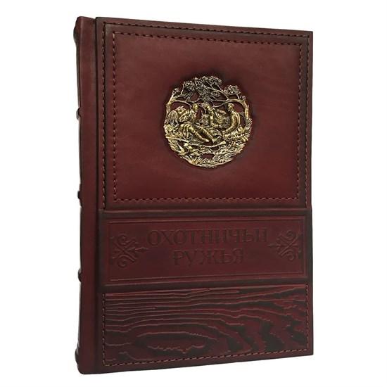 Подарочная книга «Охотничьи ружья» в кожаной оюложке