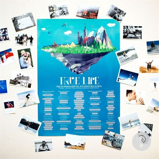 """Скретч-плакат """"Список 100 вещей, которые нужно сделать в жизни"""""""