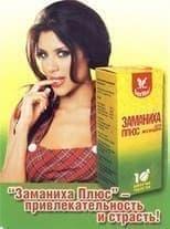 """Возбудитель для женщин """"Заманиха Плюс"""", 10 таблеток - фото 4838"""