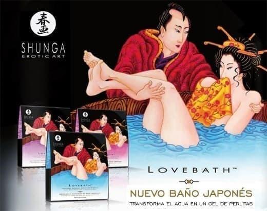 "Набор возбуждающих гелей для ванны Shunga Love Bath/ Ванна Любви ""Океан Искушений"", 2х 225 мл"
