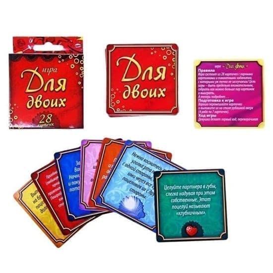 """Игры с карточками """"Для двоих"""""""
