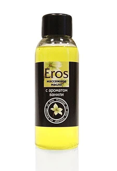 """Массажное масло """"Eros sweet"""" с ароматом Ванили для эротического массажа, 50 мл"""