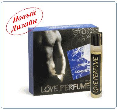 """Концентрат мужских феромонов """"Love Perfume"""" с элитным ароматом, 10 мл"""