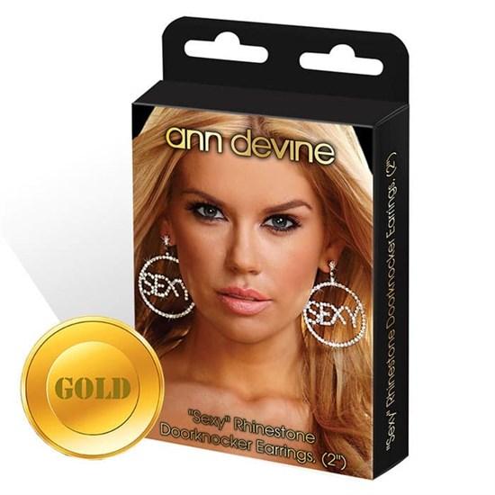 Золотистые круглые серьги SEXY - фото 70938