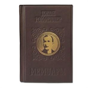"""Джон Рокфеллер """"Мемуары"""", репринт издания 1909 г. Книга в коже"""