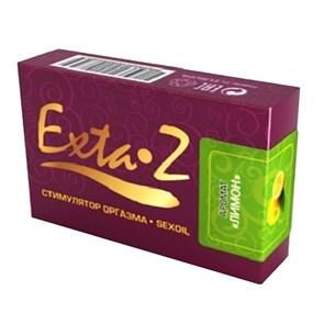 """Стимулятор оргазма """"Exta-Z"""" с ароматом Лимона (элит), 1,5 мл"""
