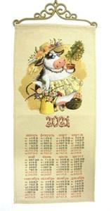 """Гобеленовый календарь """"Хозяюшка"""" на 2021 год"""