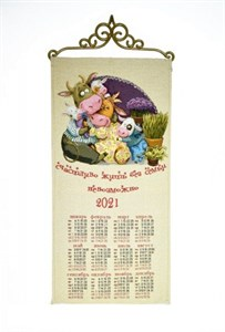"""Гобеленовый календарь """"Семейное счастье"""" на 2021 год, 30х70 см"""