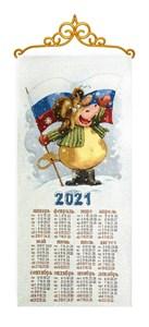 """Гобеленовый календарь """"Россия вперед"""" на 2021 год, 30х70 см"""
