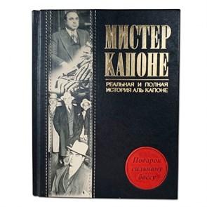 """Книга в коже """"Мистер Капоне. Реальная и полная история Аль Капоне"""""""
