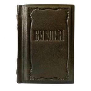 Библия малая в кожаном переплете. Ручная работа