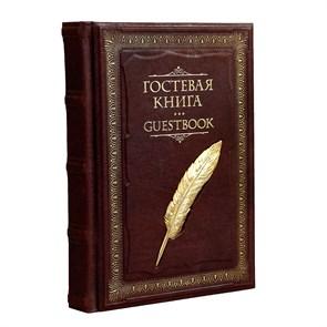 Гостевая книга с литьем в кожаном переплете