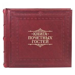 {{photo.Alt || photo.Description || 'Книга Почетных гостей в кожаном переплете'}}
