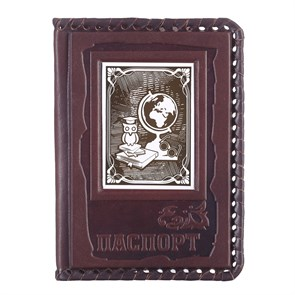 """Кожаная обложка для паспорта """"Учителю-3"""" с накладкой покрытой никелем"""