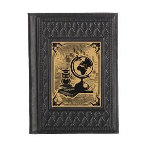 """Кожаная обложка для паспорта """"Учителю-2"""" с сублимированной накладкой"""