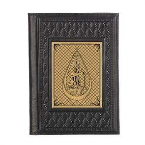 """Кожаная обложка для паспорта """"Нефтегаз-2"""" с сублимированной накладкой"""
