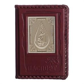 """Кожаная обложка для паспорта """"Нефтегаз-1"""" с накладкой покрытой никелем"""