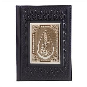 """Кожаная обложка для паспорта """"Нефтегаз-2"""" с накладкой покрытой никелем"""