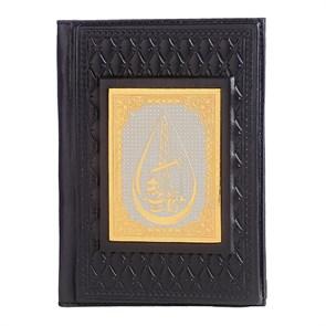 """Кожаная обложка для паспорта """"Нефтегаз-43"""" с накладкой покрытой золотом 999 пробы"""