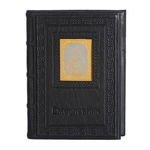 """Кожаный ежедневник А5 """"Нефтегаз-6"""" с накладкой покрытой золотом 999 пробы"""