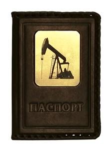 """Кожаная обложка на паспорт """"Нефть-1"""""""