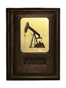 """Кожаная обложка для автодокументов """"Нефть-1"""", цвет коричневый"""