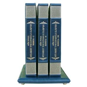 {{photo.Alt || photo.Description || 'Комплект «Атлант расправил плечи» в 3-х томах Айн Рэнд в кожаном переплёте'}}