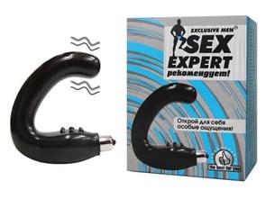 Анальный стимулятор с вибрацией Sex Expert (массажёр простаты)