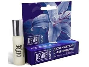Духи мужские с феромонами Mini blister №12, аромат Lanvin Oxygene- Lanvin, 5 мл