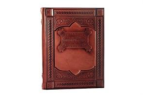 Подарочное издание «Пиковая дама. А.С. Пушкин» в кожаном переплете