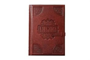 """Книга """"Библия большая"""" в кожаном переплете"""