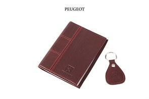 """Кожаная обложка для водительского удостоверения с брелком """"PEUGEOT"""""""