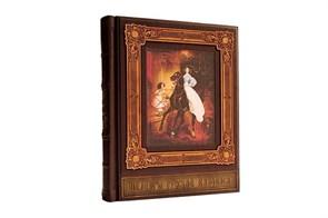 Подарочное сочинение «Шедевры Русской Живописи» деревянная рамка с художественной гравировкой