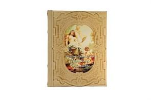 Книга «Любовные похождения Джакомо Казановы» в кожаном переплете