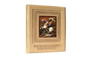 Книга «Политическая и военная жизнь Наполеона» в кожаном переплете