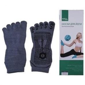 Носки для йоги противоскользящие