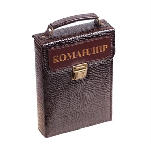 """Набор дорожный """"Командир"""" в сумке-кейсе из натуральной кожи, 2 персоны"""